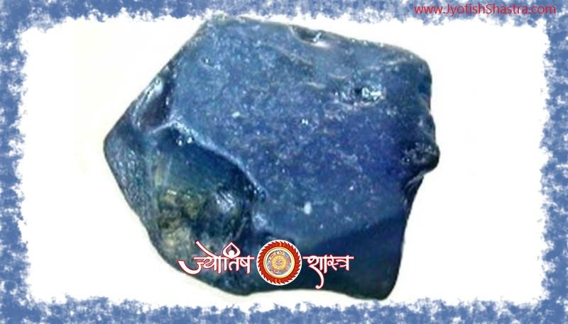 Blue-Sapphire-Gem-Stone-Neelam-ratna-horoscope-kundli-jyotishshastra-astrology-hd-png-image