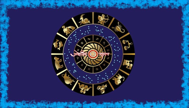 barah-rashi-varn-rang-sangya-nivas-sthan-twelve-zodiacs-cast-color-noun-house-vedic-jyotishshastra-astrology-hd-image-png